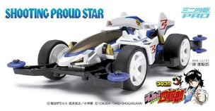 타미야,18641,TAMIYA, SHOOTING PROUD STAR ,MA,